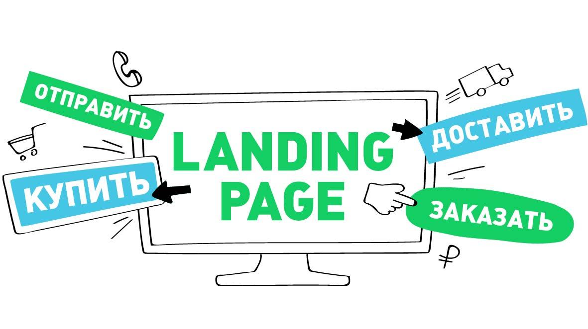 Интернет-маркетинг – современные инструменты для продвижения бизнеса