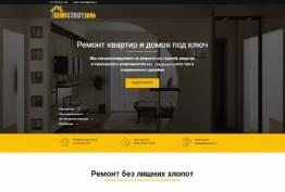 semistroy.info